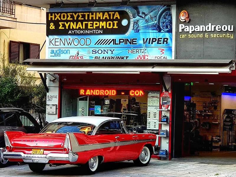 Papandreou Ηχοσυστήματα & Συναγερμοί Θεσσαλονίκη